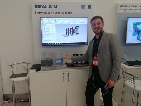 Выставка «PLM Connection» 2018