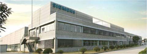 Siemens Numerical Control Ltd., Nanjing (SNC)