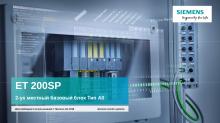 ET 200SP 2-ух местный базовый блок Тип A0